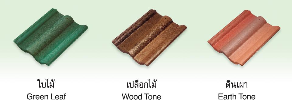 960x960_Tripple-Tone_2
